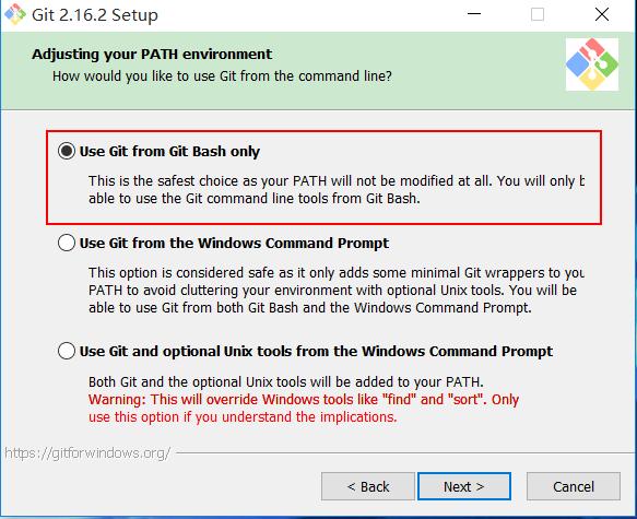 java培训课程Git的安装