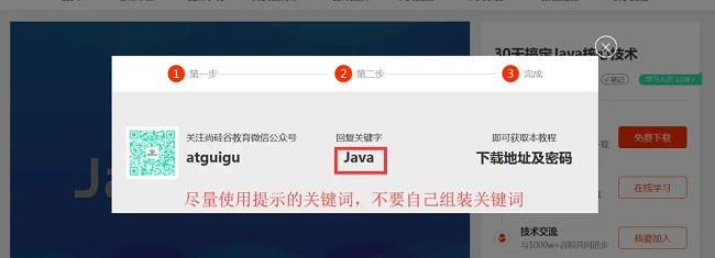 Java培训基础