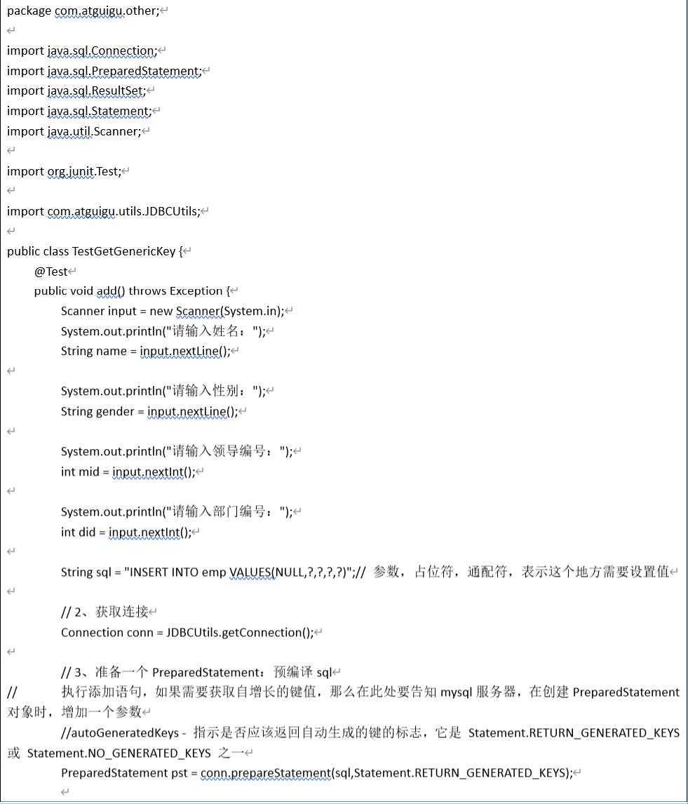 Java培训技术课程
