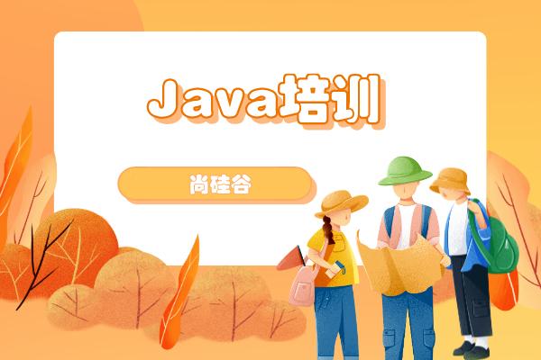 深圳java开发培训班