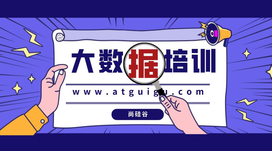 郑州大数据培训