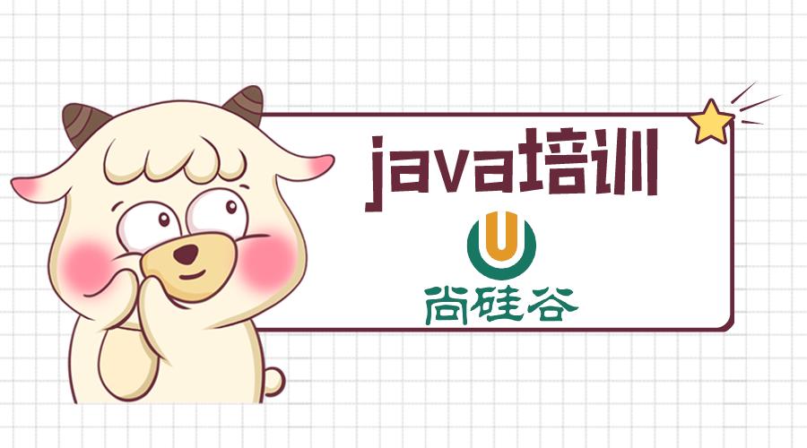 深圳java培训多少钱,就业前景怎么样
