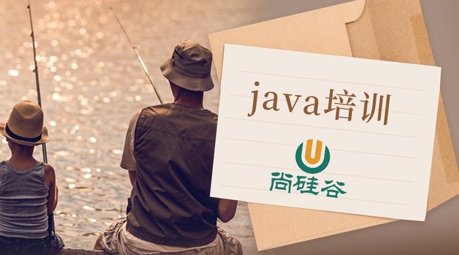 上海java培训机构哪家比较专业