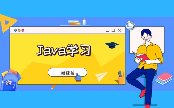 北京Java培训班